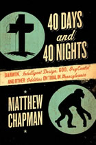 Cover for 40 days and 40 nights